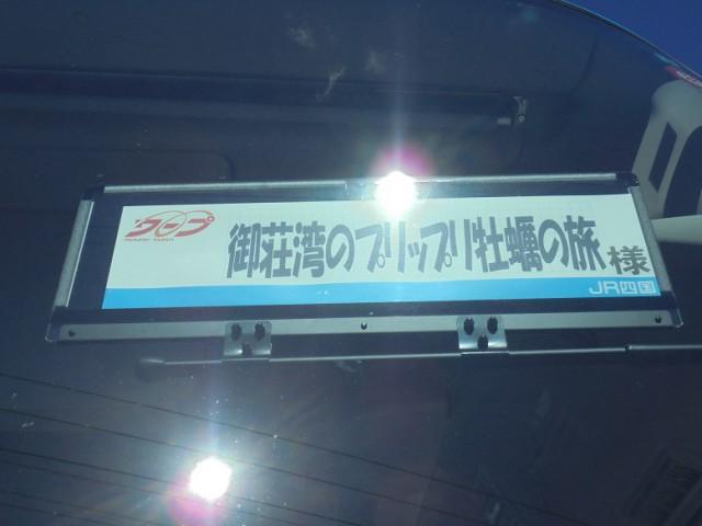 かきツアー4